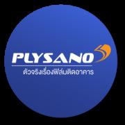 logo_plysano_3